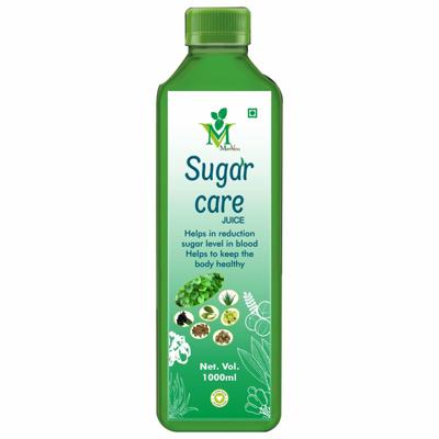 Sugar Care Juice (Sugar Free)