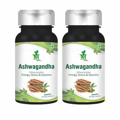 Picture of Ashwagandha Veg. 60 CapsulesPack of 2