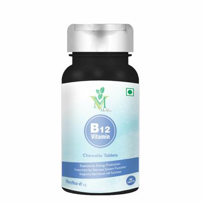 Vitamin B12 Chewable Tablets