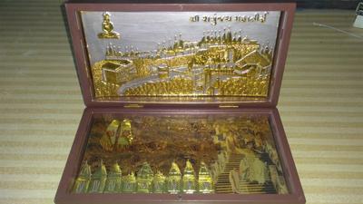 Shri  Shentrujay Jain Maha Tirth Jaap Peti