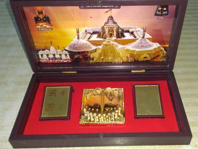 Shri  Girnarji Jain Maha Tirth Jaap Peti