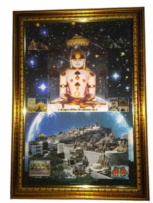 Shri Shentrujay Maha Tirth, Shri Aadinath Dada Frame
