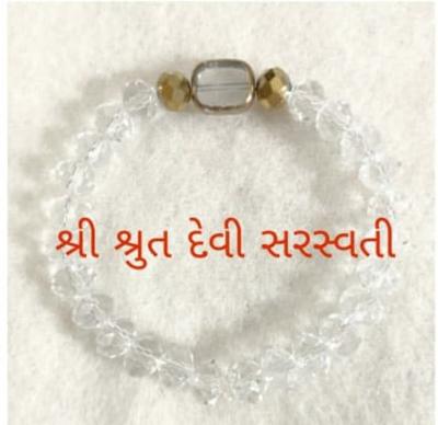 CRYSTAL RAKSHA POTLI ( Shri Surth Devi Saraswati)