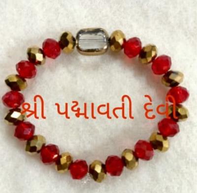 CRYSTAL RAKSHA POTLI (Shri Padmavati Devi)