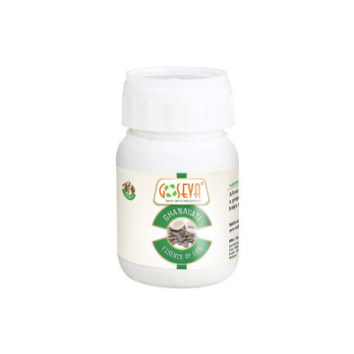 Ghanvati - Cow Urine Tablets