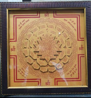 SHREEYANTRA with Malaxmi Mantra