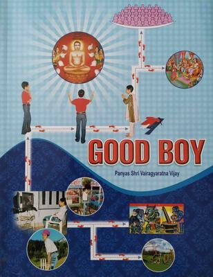 Good Boy  - English